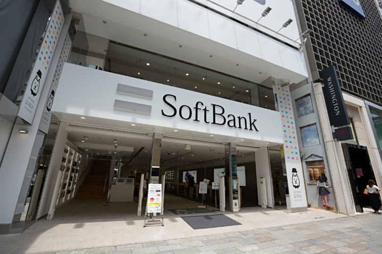 Oficina de la empresa japonesa SoftBank.