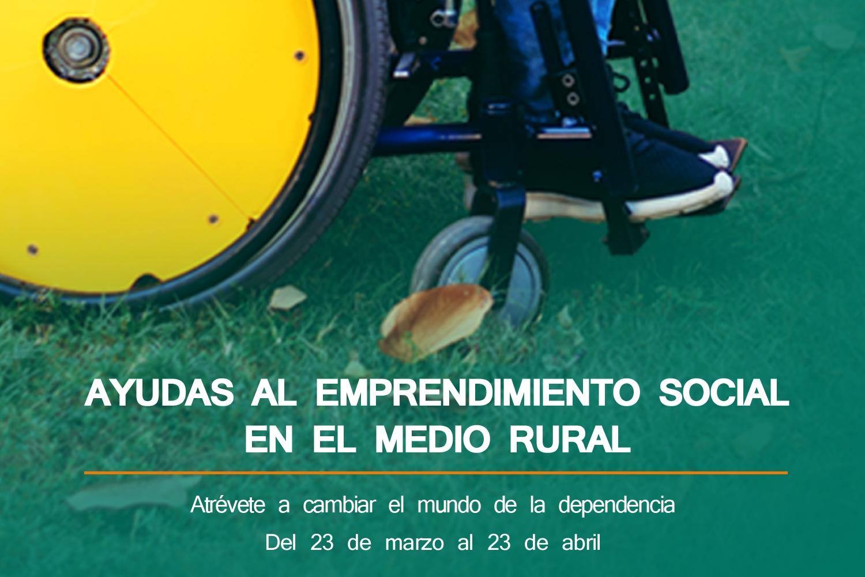 Fundación Caser convocatoria emprendimiento medio rural